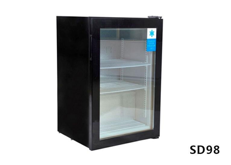 Frozen vertical display cabinet